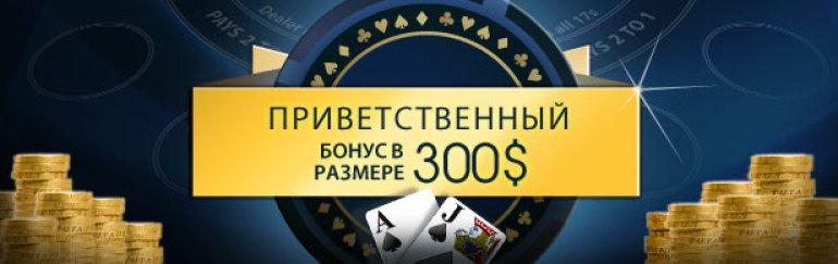 Bonus Code William Hill Casino